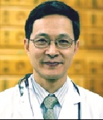 Dr. Xiaoxiong Shen Ph.D. Professor, PhD